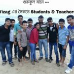 Best college in North 24 Parganas, West Bengal